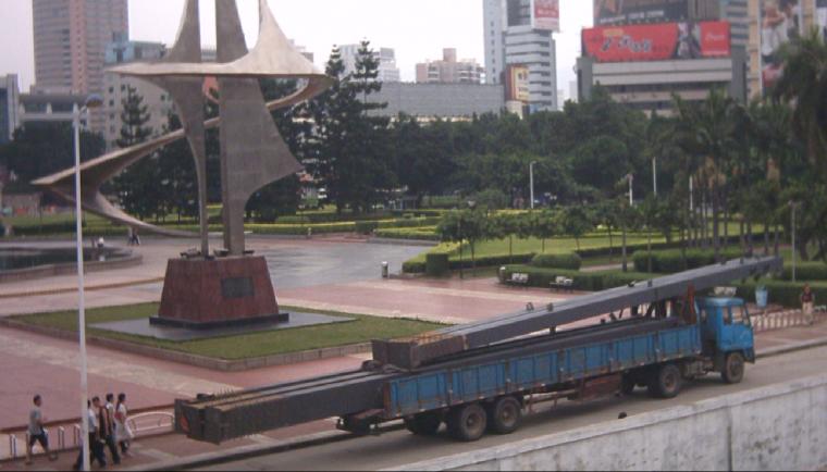 63运输车辆最大16m长