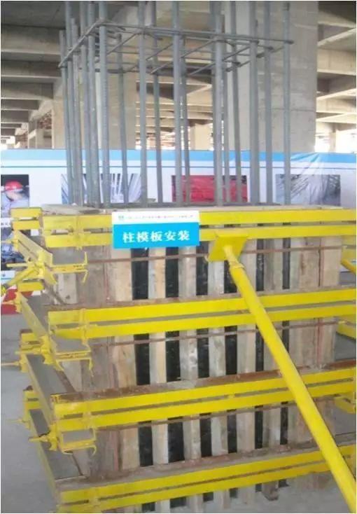 模板工程施工工艺精细化做法,各部位详解_15
