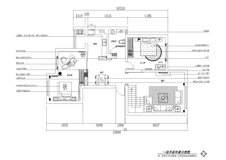 李亚东设计-希腊爱琴海住宅施工图+效果图