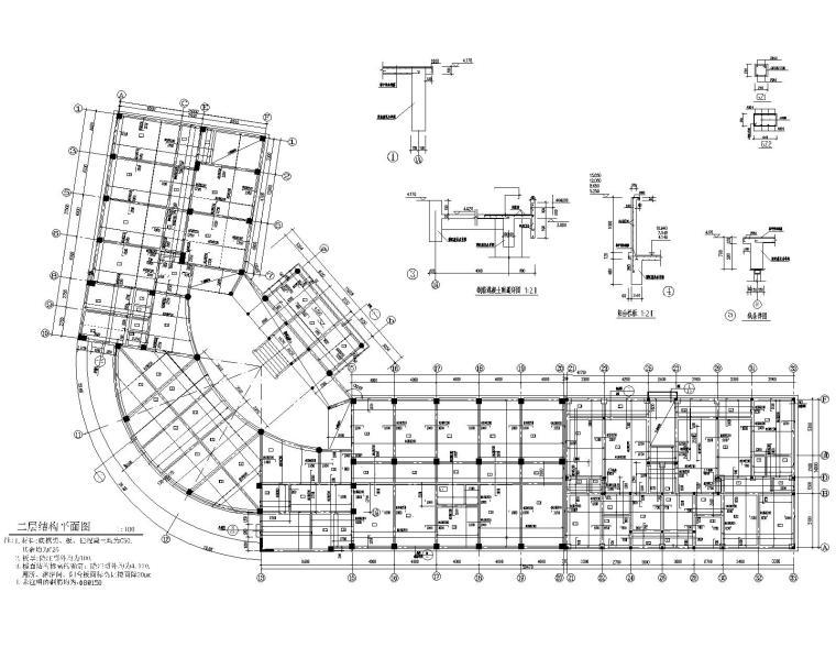 某五层商业酒店混凝土结构施工图(CAD)