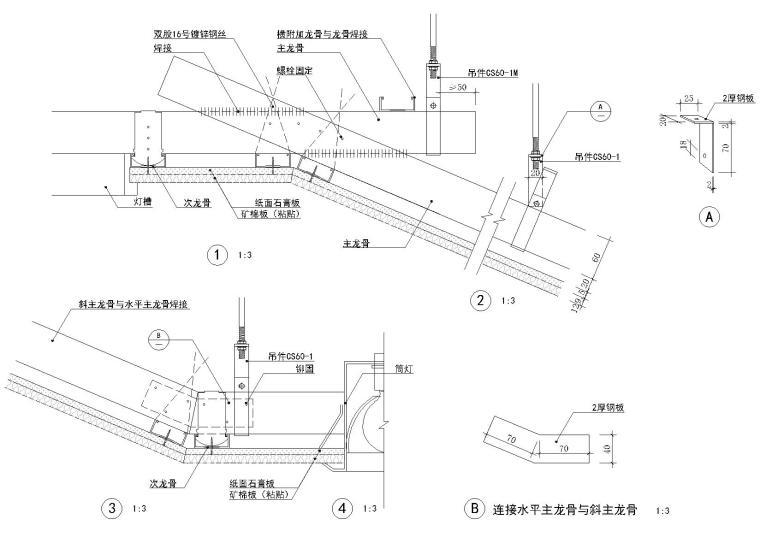 [一键下载]10套精品室内CAD装饰图块