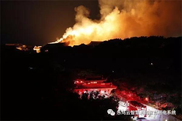 首里城火灾或由电线短路引发,电气火灾将成