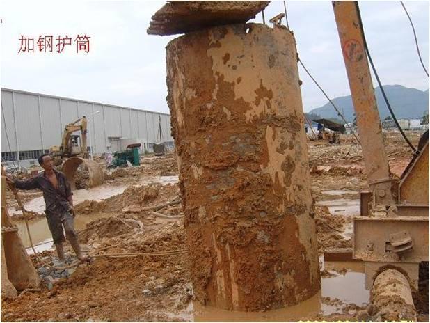 钻孔灌注桩基础施工技术要点和注意事项