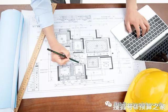 工程决算要点资料下载-建筑工程招投标合同的必须知道的要点