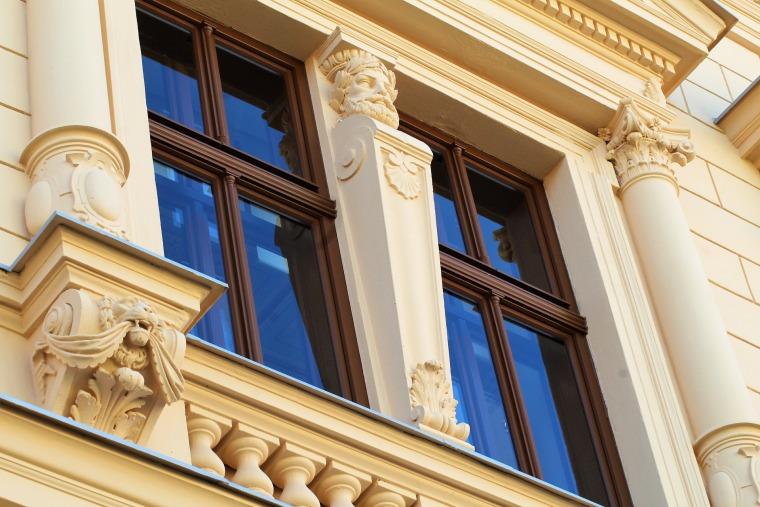 文化局办公楼加固维修工程招标控制价