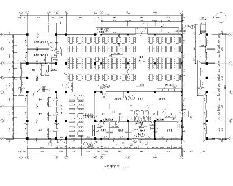 某混凝土餐厅结构施工图(CAD含建筑图)