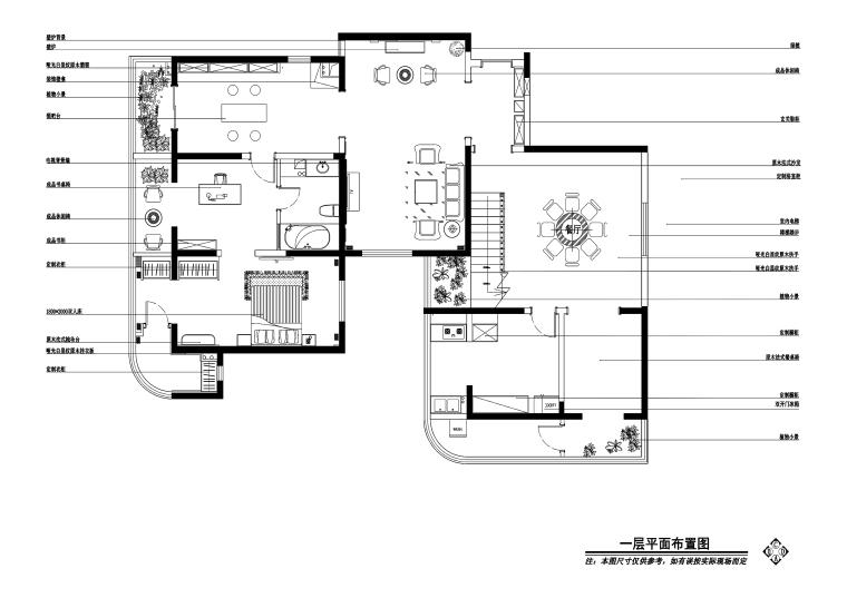 现代风格一居室私人住宅装修施工图+效果图