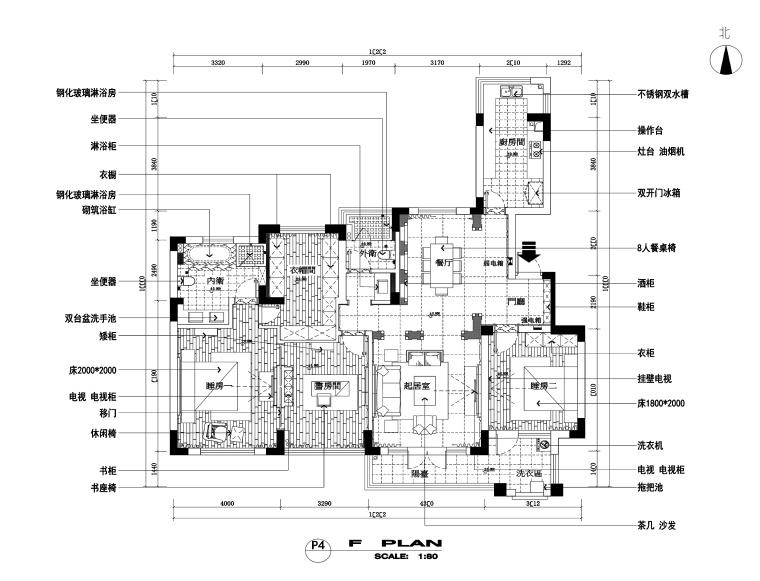 170平简欧风格两居室平层公寓施工图+效果图