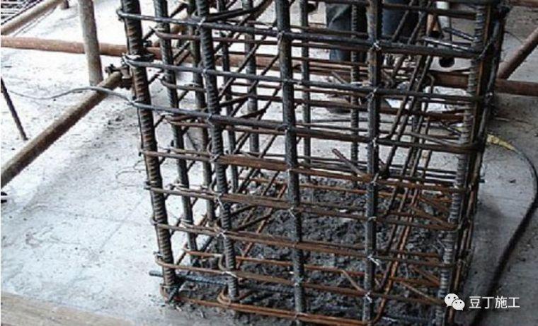建筑工程地下室施工合集资料及施工过程讲解_20