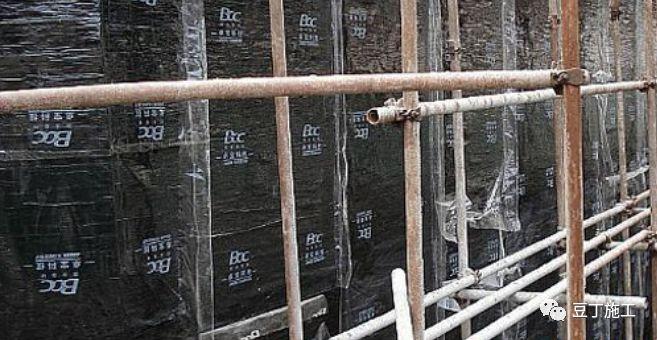 建筑工程地下室施工合集资料及施工过程讲解_32