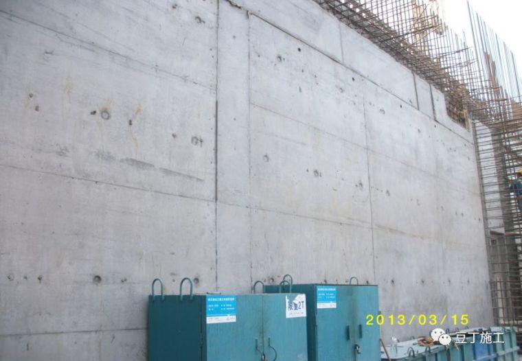 建筑工程地下室施工合集资料及施工过程讲解_30