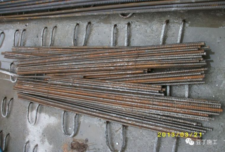 建筑工程地下室施工合集资料及施工过程讲解_36