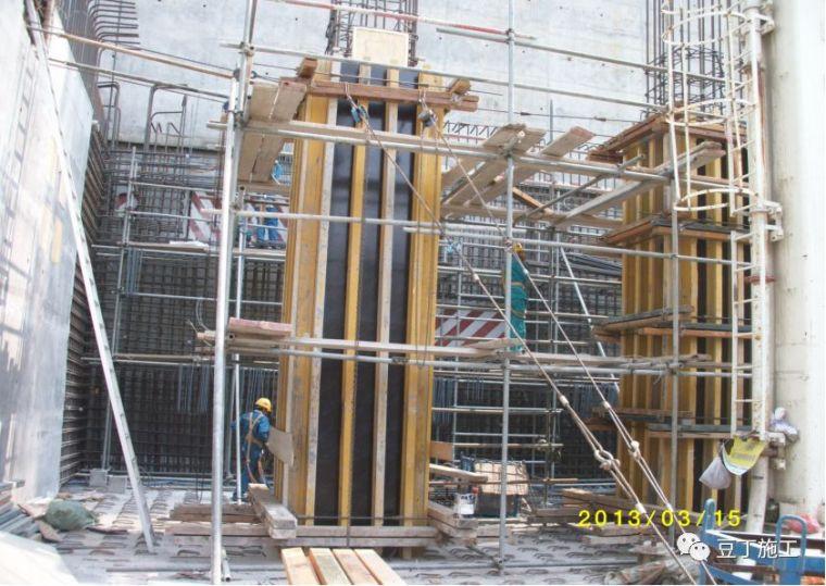 建筑工程地下室施工合集资料及施工过程讲解_38
