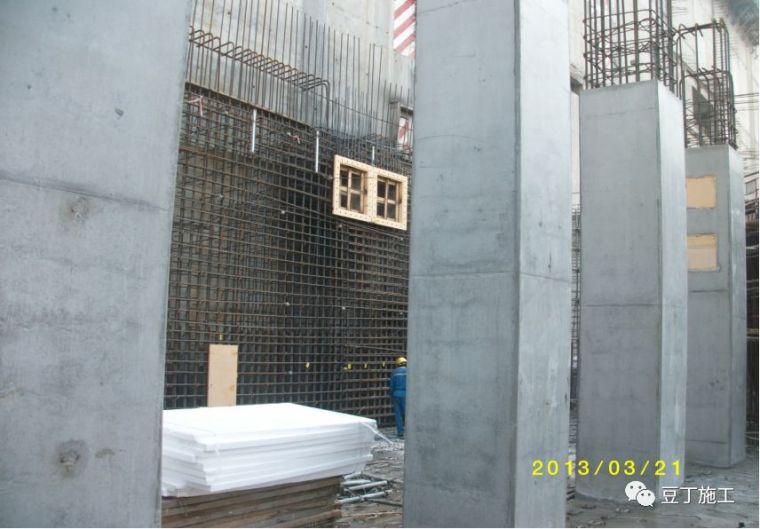 建筑工程地下室施工合集资料及施工过程讲解_39