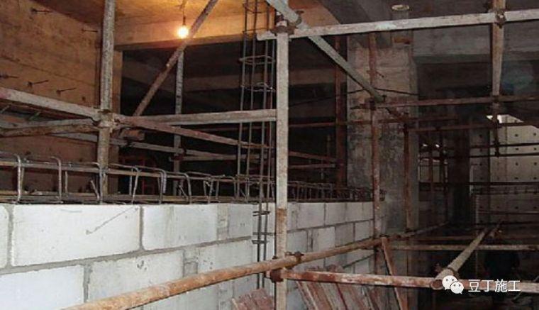 建筑工程地下室施工合集资料及施工过程讲解_40