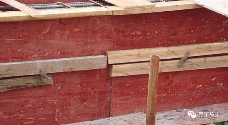 建筑工程地下室施工合集资料及施工过程讲解_42