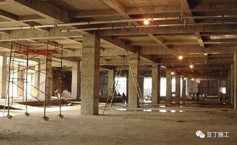 建筑工程地下室施工合集资料及施工过程讲解_44