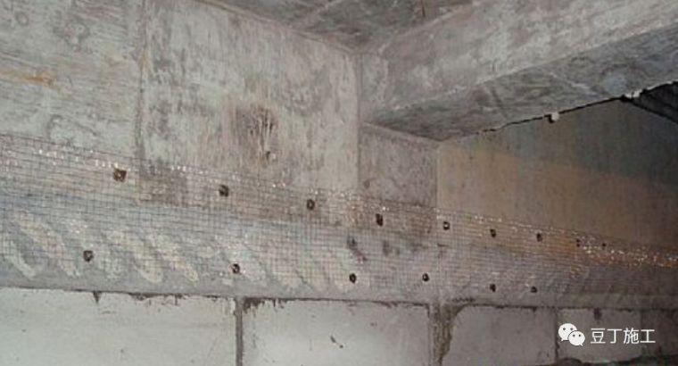 建筑工程地下室施工合集资料及施工过程讲解_43