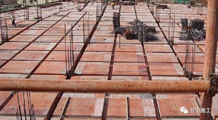 建筑工程地下室施工合集资料及施工过程讲解_45