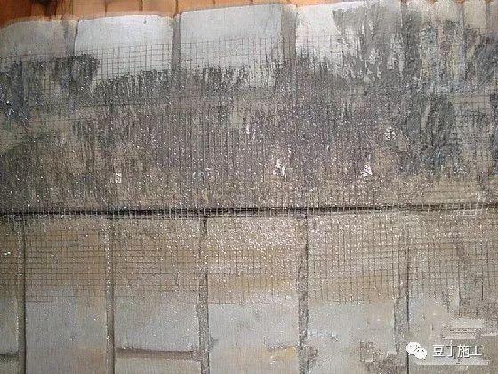 建筑工程地下室施工合集资料及施工过程讲解_51