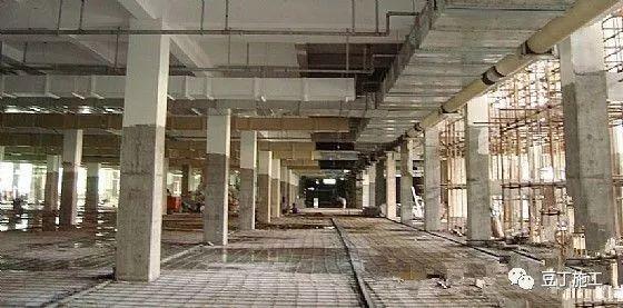 建筑工程地下室施工合集资料及施工过程讲解_52