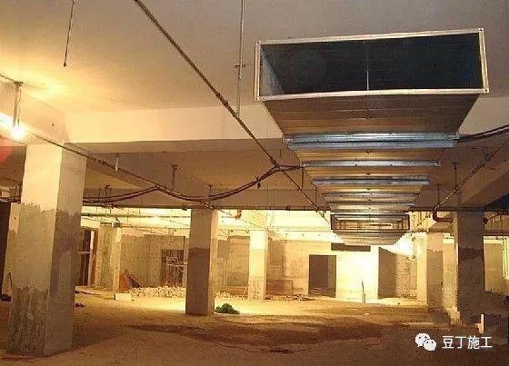 建筑工程地下室施工合集资料及施工过程讲解_47