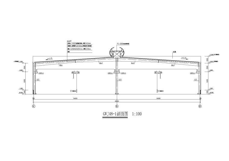 新炎石材公司报建钢结构CAD施工图