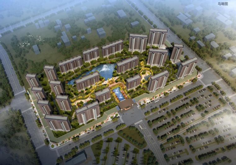 [陕西]万达城销售物业建筑方案及深化设计