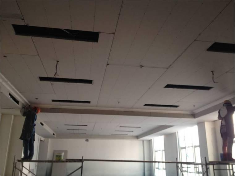 名企业吊顶工程施工工艺及质量验收标准