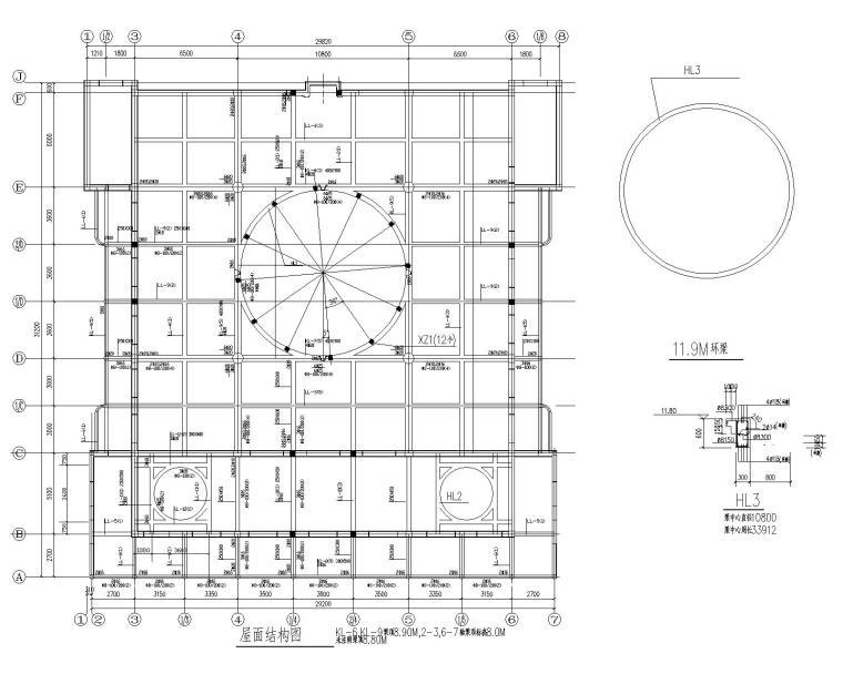 2屋面结构图