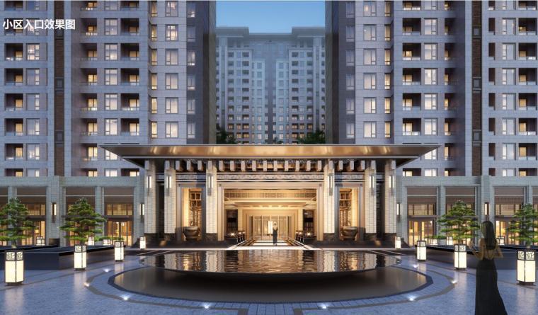 [陕西]万达城中式高层豪宅投标中标方案