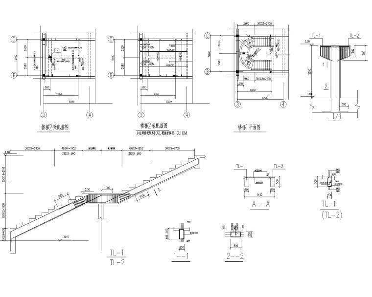 6楼梯施工图