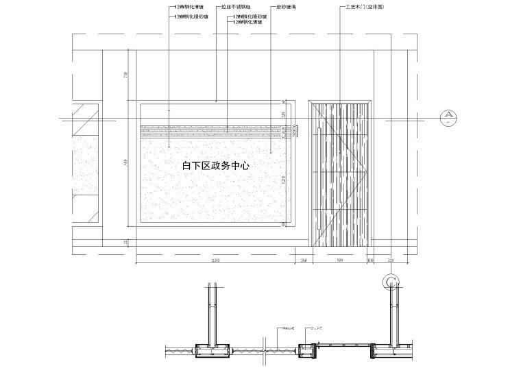 施工节点集合(吊顶,门表,龙骨,地面等)