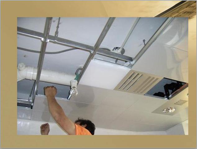 顶棚的施工规范与验收标准(PPT格式)