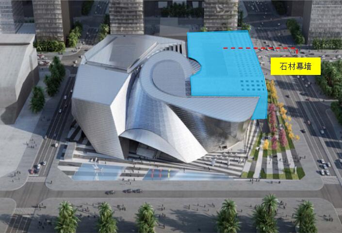 [深圳]综合性文化场馆工程幕墙施工专项方案
