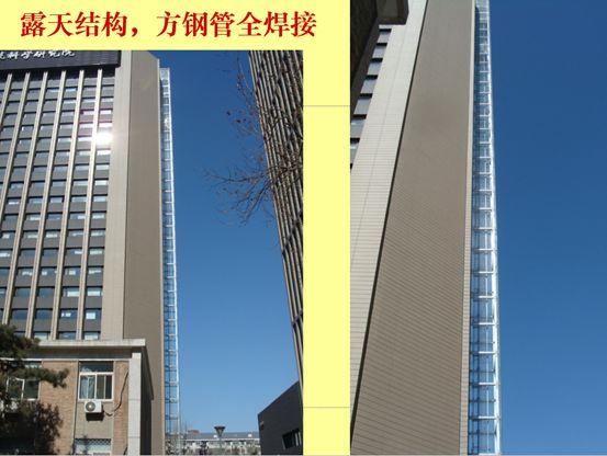 幕墙钢结构的焊接_6