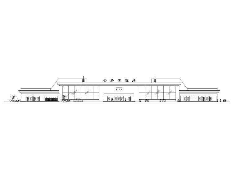 二级公路客运站建筑施工图(CAD)