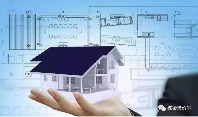 工程造价审计-重点关注要点