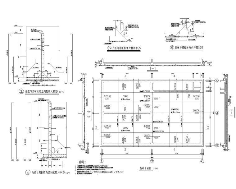 多种混凝土水池结构施工图(CAD)