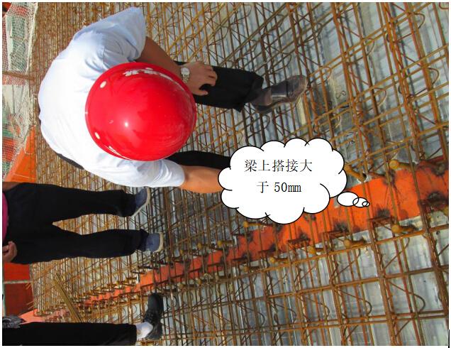 钢筋桁架楼承板搭接