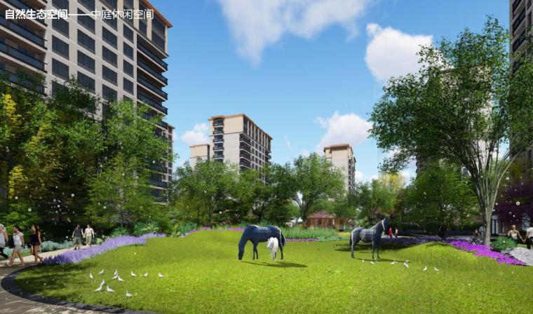 [四川]华府世家新中式住宅景观方案设计