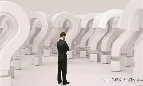 如何解决监理工作中遇到的各种问题?