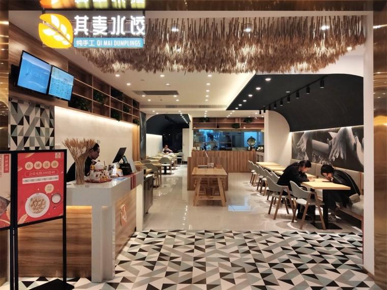 苏州其麦水饺餐厅