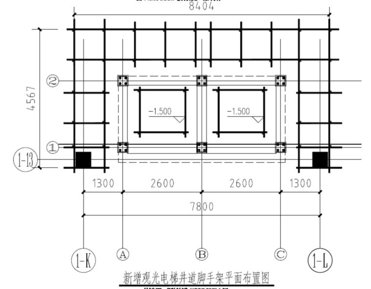 医疗救治中心观光电梯钢结构施工方案