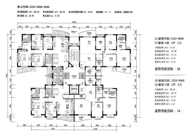 高层(16层-33层)四室户及以上户型设计图