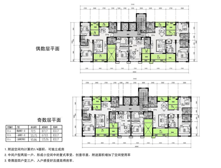 高层(16层-33层)二室户型设计图