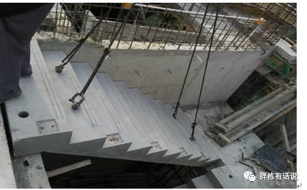纯干货!叠合楼板及预制楼梯施工和成本分析_6
