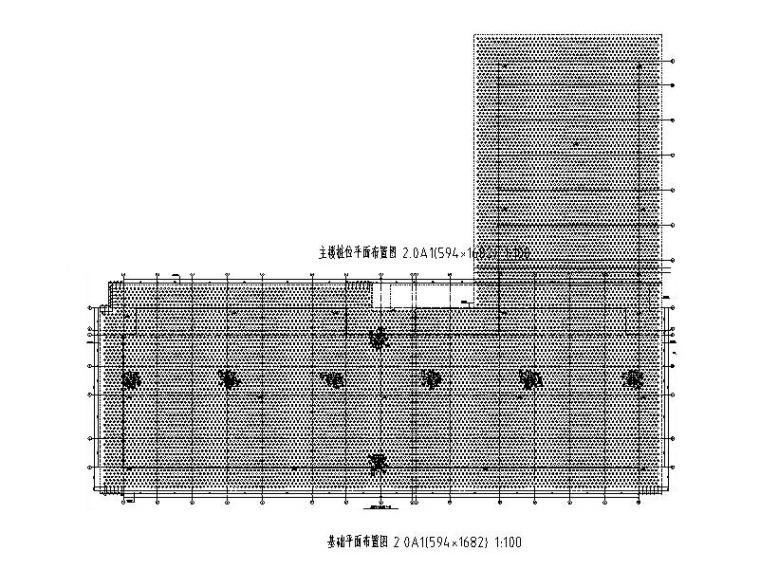 框架结构办公楼设计平面图资料下载-6层L形框架结构酒店+办公楼结构施工图2017
