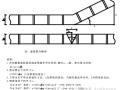 电缆桥架弯头制作方法及公式图解