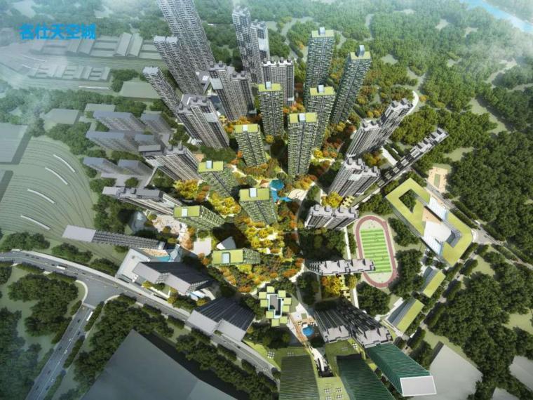 武汉三金潭地铁车辆段规划设计_名仕天空城